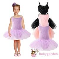 Dress Rok Tutu tanpa Lengan Sequins Anak Perempuan untuk Tari Balet