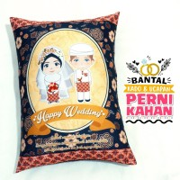 Bantal Kado & Hadiah Pernikahan Tema Batik 30x40cm - Ready - NO PO