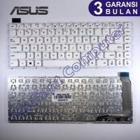 Keyboard Asus X441N X441NA X441NC X445S A441 A441U A441S WHITE