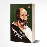 Metafisika - Aristoteles