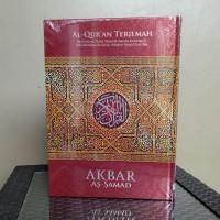 Alquran Lansia Terjemah AKBAR, Al-Quran Terjemahan Jumbo Utsmani