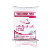 Tepung Beras Putih - Suji Wangi Terjamin