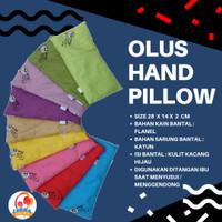 Olus Hand Pillow / Bantal lengan / Bantal Kulit kacang