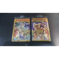 Kartu Hologram Gabungan Dragon Ball (Koleksi 01)