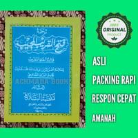 Kitab Fathul Qarib - Fathul Qorib - Makna dan Terjemah Jawa Pegon