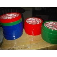Solatip 9 mm untuk bag sealer/ 9 mm tape