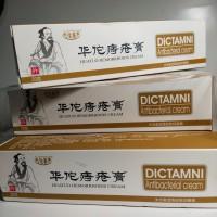 Obat Ambeien DICTAMNI herbal china