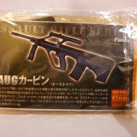 1/6 Assault Rifle Series Furuta - AUG Cabin Metal Gun Mania