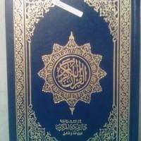 Al Qur'an ukuran 14 x 20