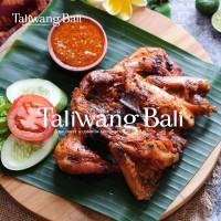 Ayam Bakar Taliwang (per 1 Ekor) (Frozen Pack)
