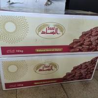 Kurma Saad Sayer kemasa Repack 1000 Gr