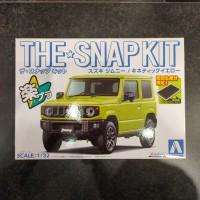 The Snapkit - Snap Kit Jimny Green Aoshima