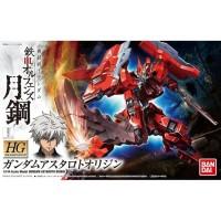 HGIBO / HG Iron Blood Orphans 1/144 20 Gundam Astaroth Origin