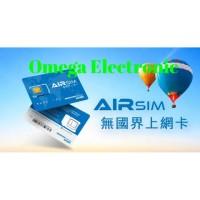 AIRSIM Travelling Internet Simcard Sim Card Kartu Data