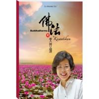 001 Buddhadharma & Kecantikan (Li Hsiang- Lu)