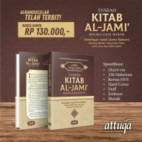 Terjemah Kitab Al Jami dari Bulughul Maram Syaikh Bin BAZ rahimahullah