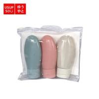 Silicone Travel Bottle Set of 3