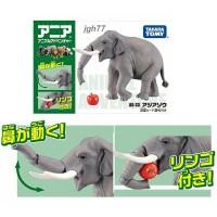Ready Ania AS-33 Asian Elephant with an Apple New