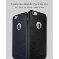 Armor Carbon Fiber TPU Case Iphone 6 Plus / 6S Plus
