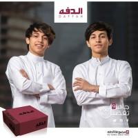 DAFFAH KOBRA PREMIUM - Jubah Gamis Pria Koko Import Saudi Original