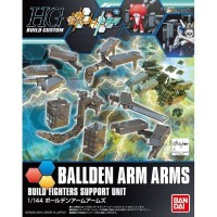 HG 1/144 HGBC Ballden Arm Arms Build Fighters Support Unit