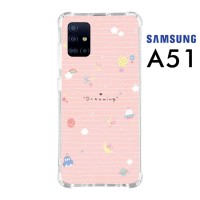 Custom Casing Samsung A51 Softcase Anticrack Motif Kucing Lucu 09