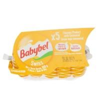 Babybel Keju Emmental Swiss 5 x 20 g