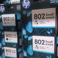 tinta hp 802 color / warna original
