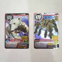 Kartu Animal Kaiser Silver Ver. 4 Original