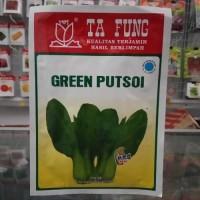 Benih Pakcoy Pak Choi Choy Green Putsoi Hibrida F1 20 gram – Ta Fung