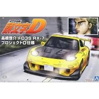 Aoshima 1/24 Initial D Keisuke Takahashi FD3S RX-7 New