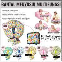 Bantal Menyusui Bayi safety belt sabuk tummy pillow nursing pillow BAN