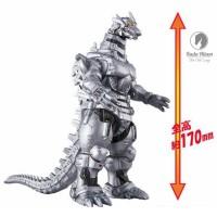 Bandai Godzilla Movie Monster Series Mecha Godzilla 2004 Mechagodzilla