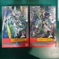BANDAI FM Full Mechanics 1/100 Gundam Barbatos Lupus Rex + Bael Set