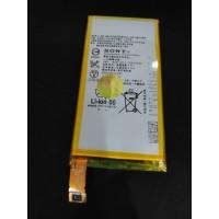 Baterai Batre Battery Sony Xperia Z3 Compact Z3 Mini C4 Original 100% - Putih