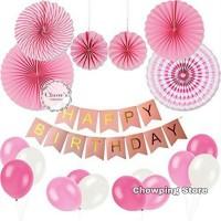 Paket Dekorasi Hiasan Balon Ulang Tahun / Happy Birthday Pink 01