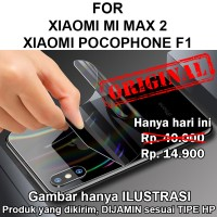 Skin aurora Xiaomi Mi Max 2 - Pocophone F1 garskin anti gores belakang