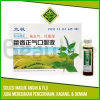 ✅Huo Xiang Zheng Qi Kou Fu Ye TAIJI SOHC 5 BOTOL Flu Corona Herbal