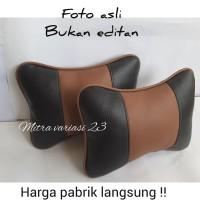 Bantal mobil kulit sintetis / bantal kulit sintetis (cokelat/hitam)