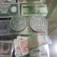 Uang kuno Coin 100 tebal 1973