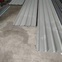 Spandeck/spandek/spandex/atap galvalum Axis tebal 0,25