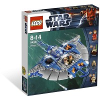 LEGO Star Wars 9499 GUNGAN SUB New BNISB