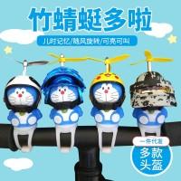 PUBG Chw-Bel Sepeda LED Model Doraemon dengan Helm Baling-baling