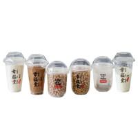 Xing Fu Tang DIY 8 Cups Boba & Milk Tea