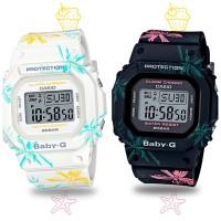 CASIO BABY-G BGD-560CF-1ADR / BabyG BGD560CF BGD 560 Garansi Resmi