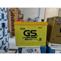 AKI KERING MOBIL GS G MFCC NS 70 / NS70 / 65D26R SUPER CALCIUM