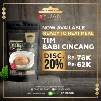 TIM DAGING BABI CINCANG PREMIUM (300G)