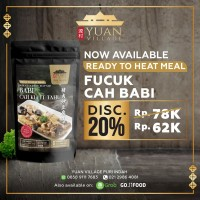 BABI CAH FUCUK (KULIT TAHU) (350G)