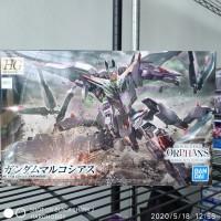 HG IBO Gundam Marchosias Bandai