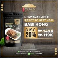 BABI HONG Premium (350g) (FROZEN)